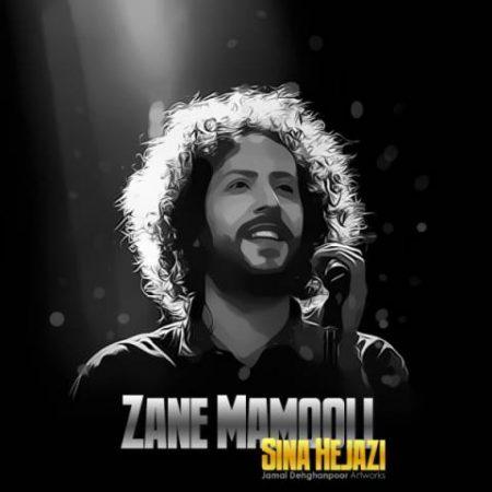 ina Hejazi-Zane Mamoli