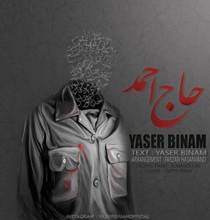 yaser-binam-haj-ahmad