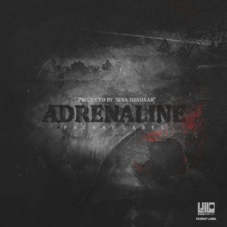 Adrenalin Cover Art