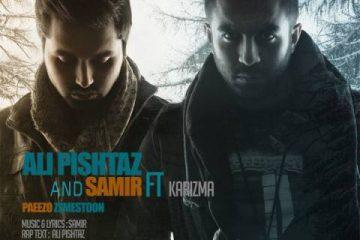 Ali Pishtaz&Samir-Paeiz o Zemeston