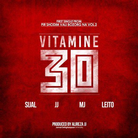Alireza-JJ-Sijal-Vitamine-30-Ft-Sohrab-MJ-Behzad-Leito