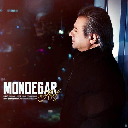 Aref-Mondegar