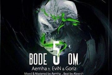 Bode 5-Tanbe 10