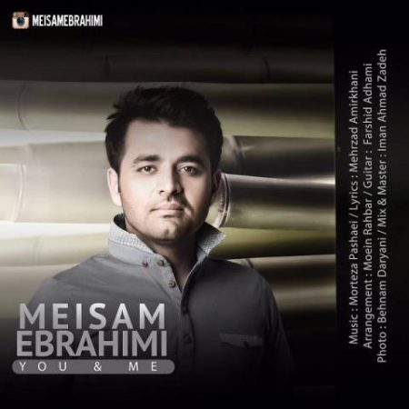 meysam-ebrahimi-to-o-man
