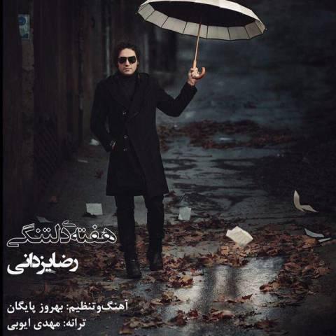 reza yazdani hafteye deltangi1 متن موسیقی هفته دلتنگی از رضا یزدانی
