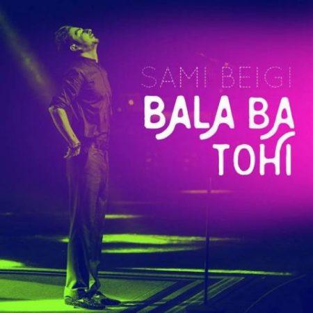 sami-beigi-hossein-tohi-bala-ba-tohi