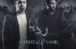 Ali Pishtaz-And Samir