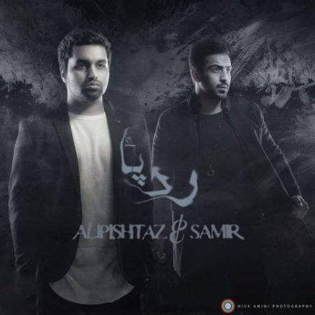 Ali Pishtaz-And Samir
