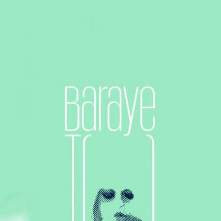 Bareye To-Gdal