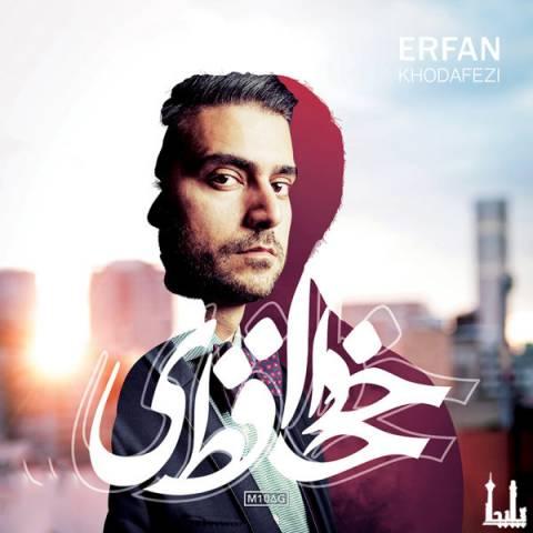 Erfan Khodafezi متن آهنگ مسافر از عرفان