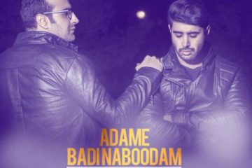 alishmas-ft_-mehdi-jahani-adame-badi-naboodam
