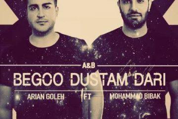 arian-goleh-ft_-mohammad-bibak-begoo-dustam-dari