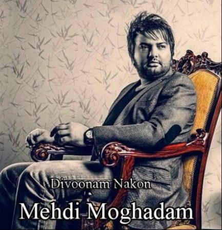 mehdi-moghaddam