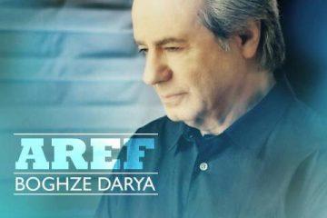 Aref-Boghze Darya