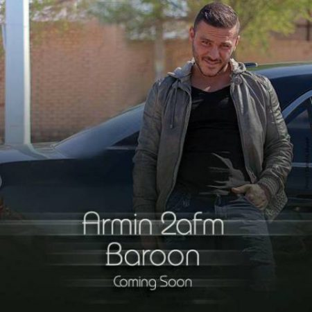 Armin 2AFM-Baroon