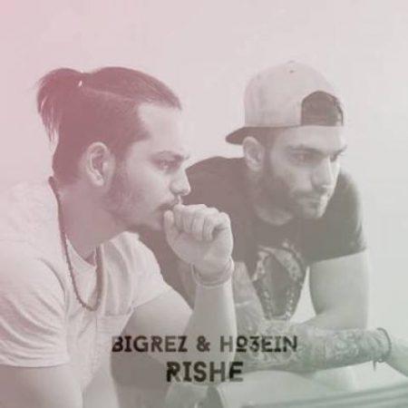 Ho3ein-Bigrez -Rishe