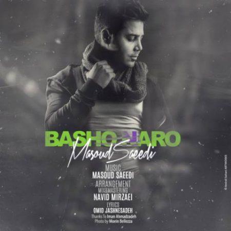 Masoud Saeedi-Basho Naro