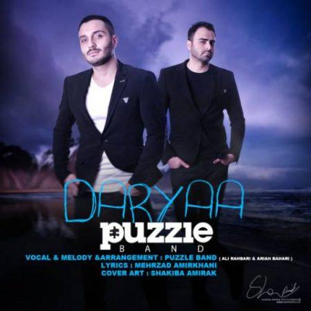 Puzzle Band-Darya