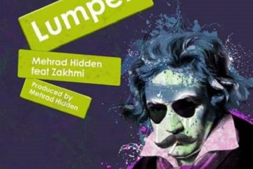 mehrad-hidden-lumpen-coming-soon