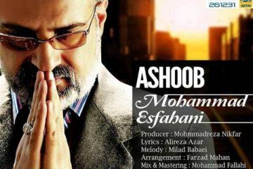 mohammad-esfehani