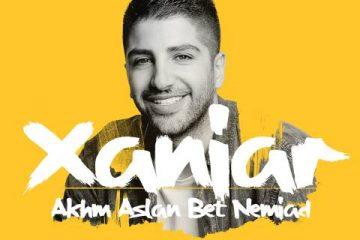 xaniar-khosravi-akhm-aslan-bet-nemiad