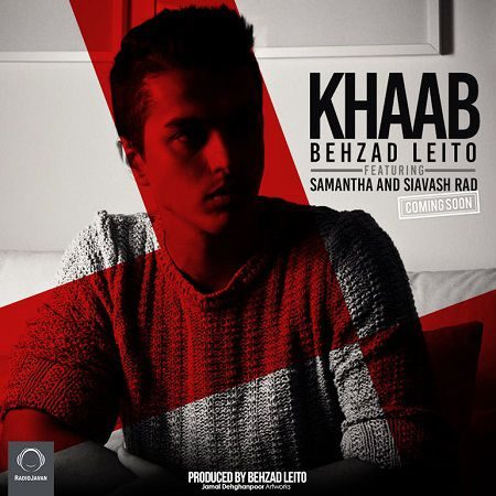Behzad Leito-Khaab