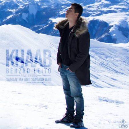 Behzad Leito-Khab