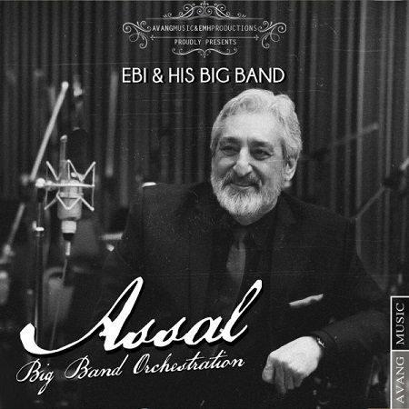 Ebi-Asal