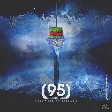 Epicure Band -95