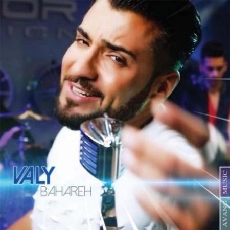 Valy-Bahareh