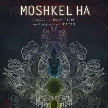 dayan-Moshkelha