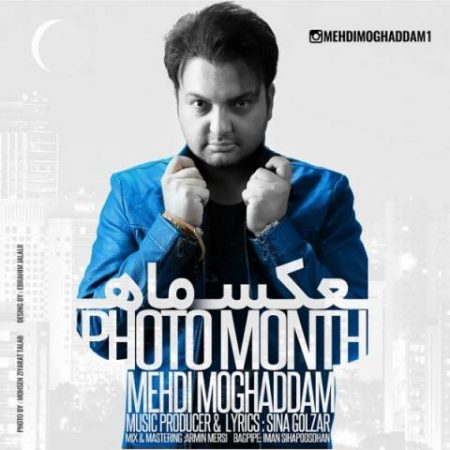mehdi-moghaddam-axe-mah