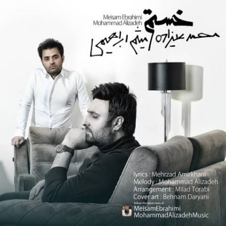 mohammad-alizadeh-feat-meisam-ebrahimi-khastam