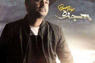 Behnam Safavi-Mojeze