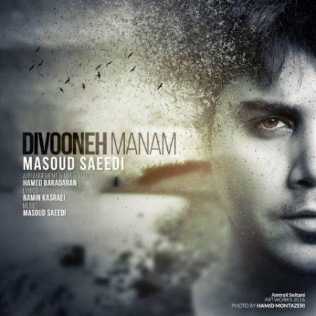 Masoud Saeedi-Divoone Manam