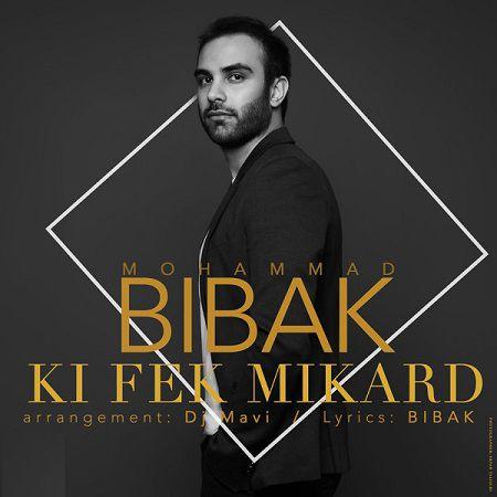 Mohammad Bi Bak-Ki Fekr Mikard