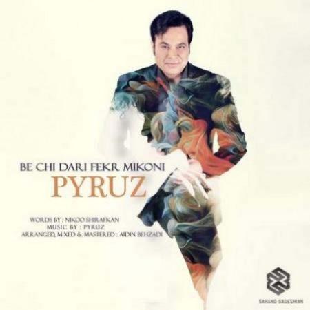 Pyruz-Be chi Fekr mokoni