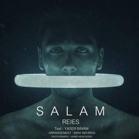 Salam Raeis-Yaser Binam (2)