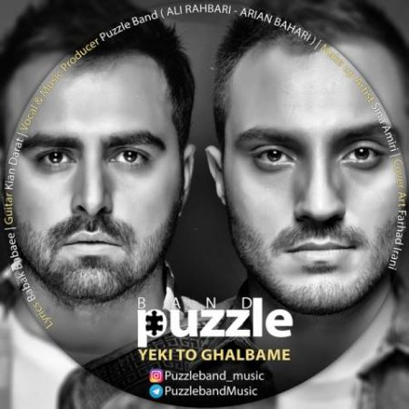 puzzle-band-yeki-to-ghalbame-cover