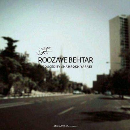 Dayan-Roozyae Behtar