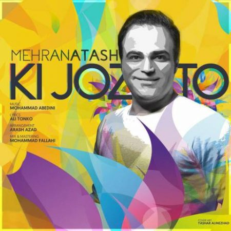 Mehran Atash-Ki Joz To