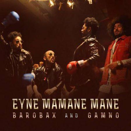 Barobax-Gamnoo-Eyn Mamane Mane