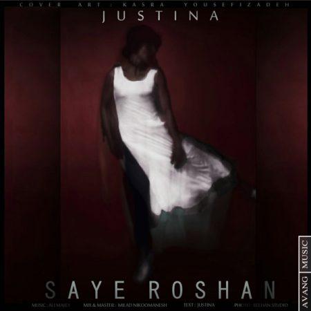 Justina-Saye Roshan