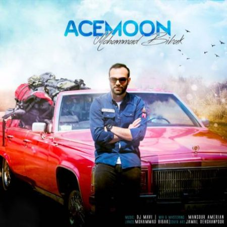 Mohammad Bibak-Acemon