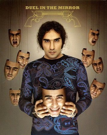Reza Yazdani - Duel Dar Ayeneh (2)