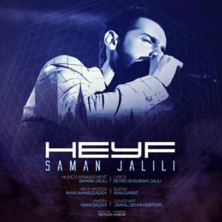 SamanJalili-Heyf