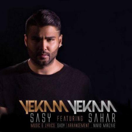Sasy-Yekam
