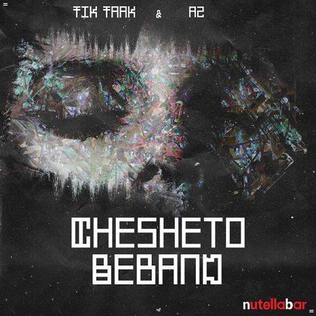 TikTak-CheshetoBeband