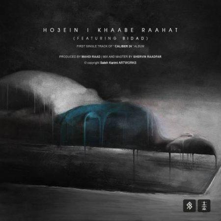 ho3ein-khaabe-rahat-ft-bidad