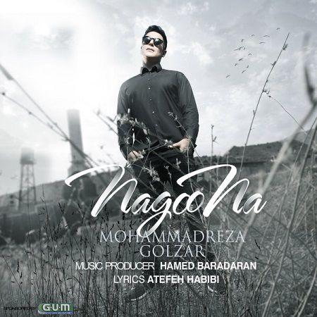 mohammadreza golzar-Nago Na